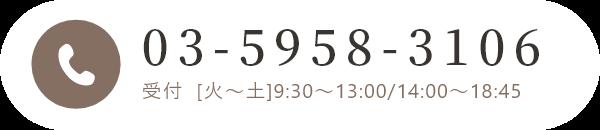 03-5468-3016